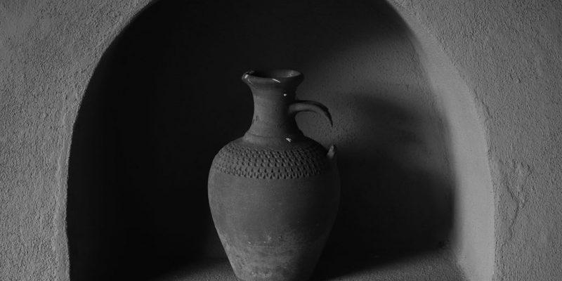 Sloww Cracked Pot